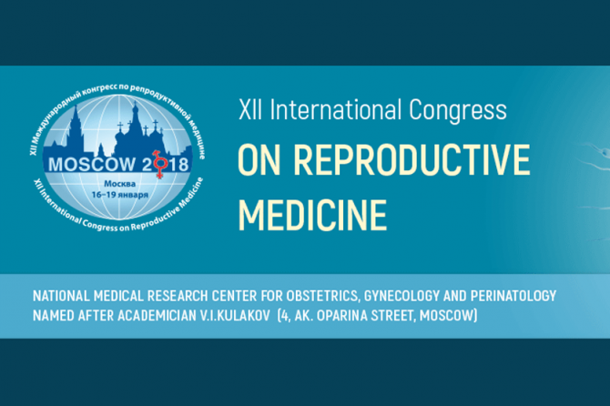 XII International Congress on Reproductive Medicine